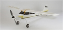 Ares Gamma 370 Pro 4ch RTF Plane (M2) (UK), LOWEST PRICE ON THE NET, CALL IF YOU CAN FIND IT CHEAPER!